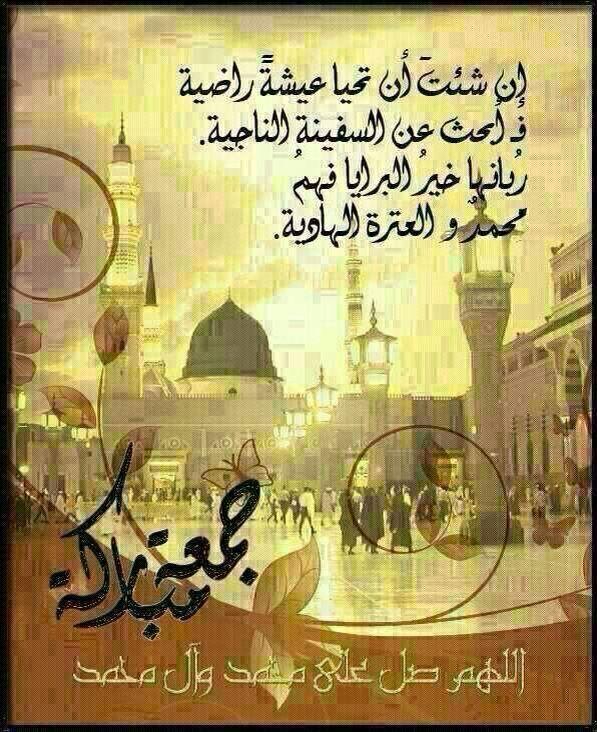 اللهم صل على محمد وآل محمد Home Decor Decals Islam Facts Decor