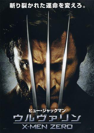 映画 ウルヴァリン X Men Zero X Men Character Likenesses Tm C 2009 Marvel Characters Inc All Rights Reserved Tm And C 2009 Twentieth C ウルヴァリン エックスメン ヒュー ジャックマン