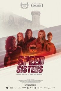 Speed Sisters Documentary Poster