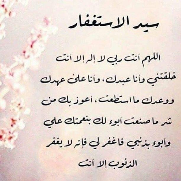 لا إله إلا الله محمد رسول الله Instaalislam Instagram Photos And Videos Pengeditan Foto