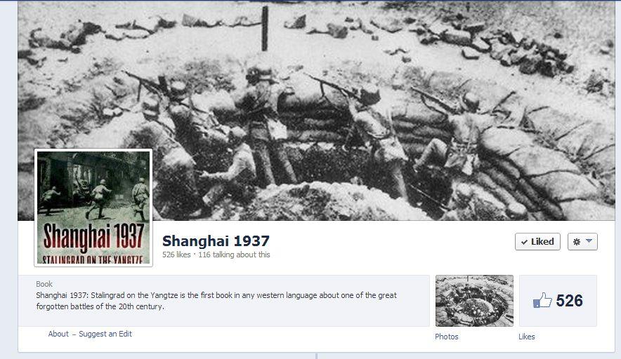 Shanghai 1937 On Facebook Shanghai Photo Photo Editing