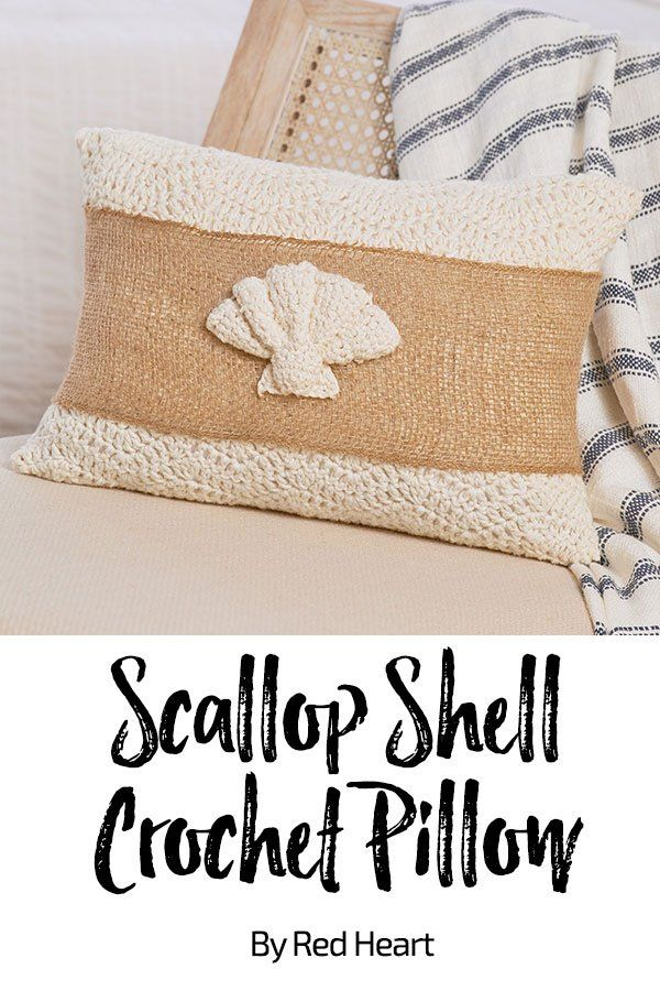 Scallop Shell Crochet Pillow Free Crochet Pattern In Scrubby