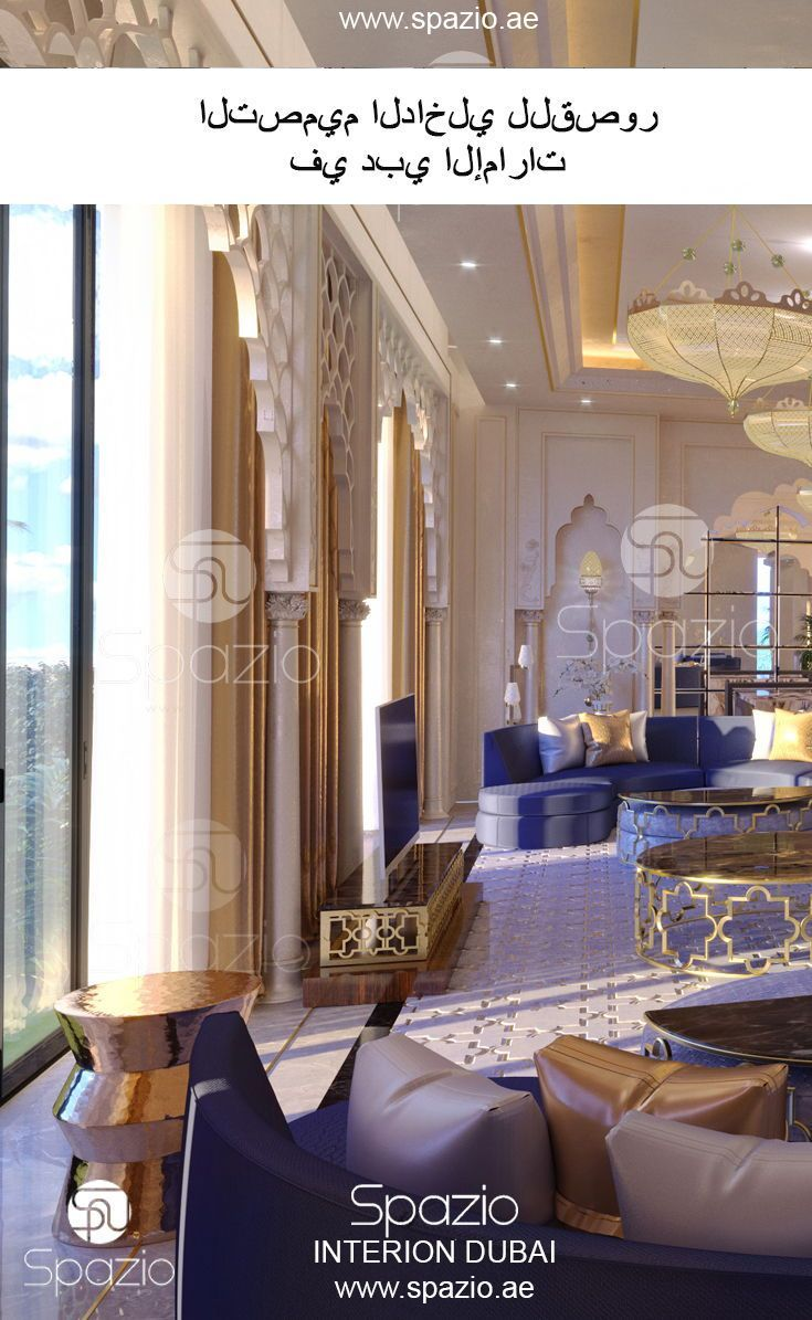 Villa Interior Design In Dubai Luxury House Interior Design Modern Living Room Interior Moroccan Style Interior