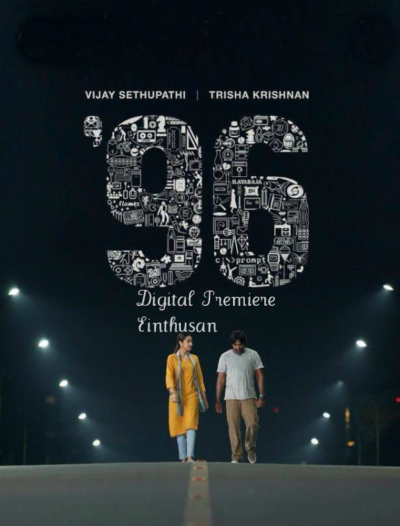 96 Tamil Movie On Einthusan In Hd Exclusive Only On -5933
