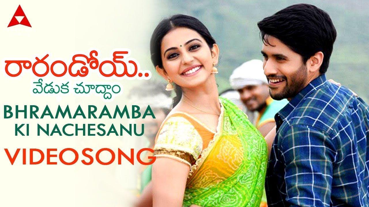 Singam 3 tamil movie songs free download 123musiq