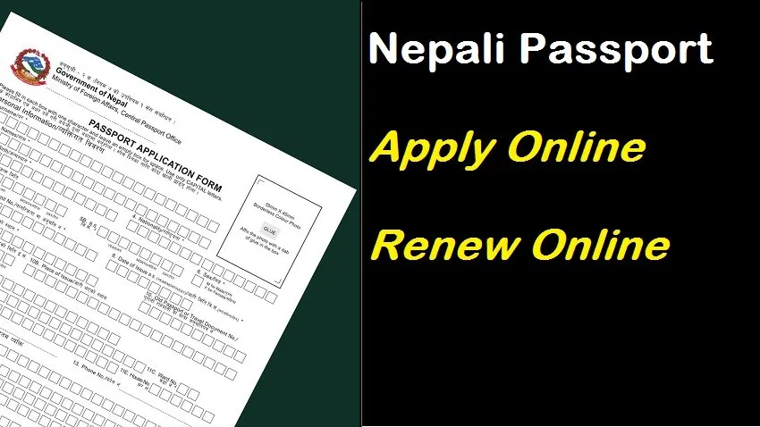 Nepali MRP Passport Application FormNepali MRP