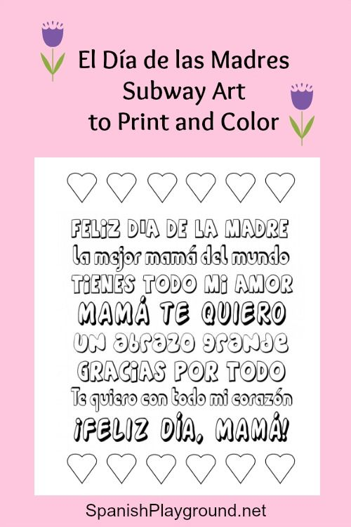 Coloring Sheets For Spanish Class : Mothers day printable spanish subway art to color
