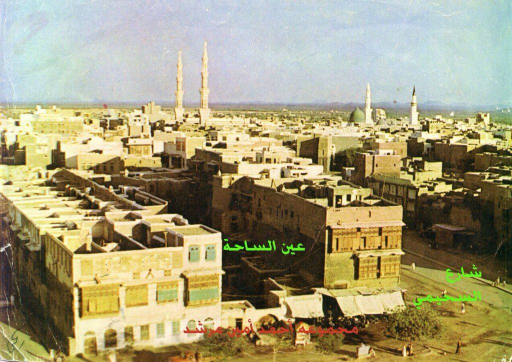 صور المدينة المنورة Nn652652 تويتر Medina Mosque Mecca Islam Mecca Kaaba