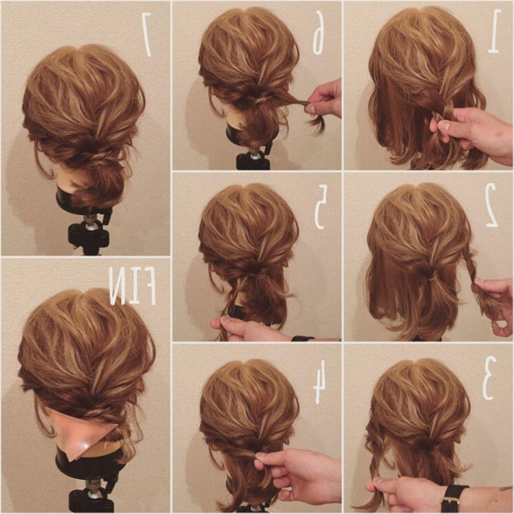 アップ 髪型 簡単 髪型 簡単 ショートのヘアスタイル 髪型 アップ 簡単