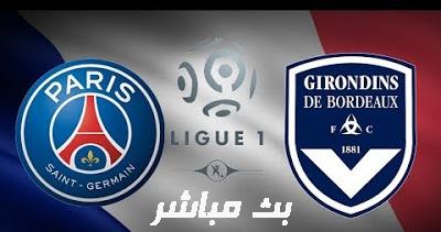 مشاهدة مباراة باريس سان جيرمان وبوردو بث مباشر مشاهدة مباراة باريس سان جيرمان وبوردو بث مباشر مشاهدة مباراة باريس سان جيرم Paris Saint Germain Bordeaux Paris