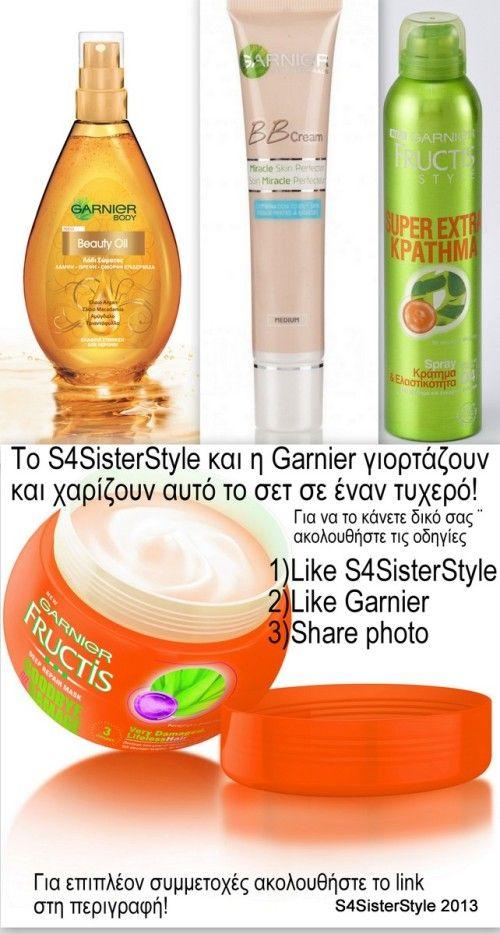 Διαγωνισμός S4SisterStyle και Garnier Greece με δώρο ένα υπέροχο πακέτο