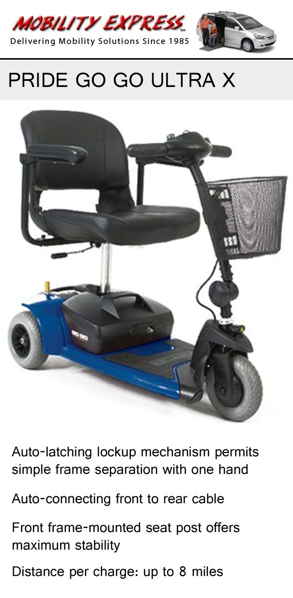 Pride Go Go Ulra X 3-wheel scooter for #handicapped and