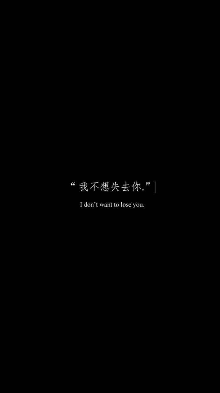 ✨𝚃𝚊𝚙𝚎𝚝𝚢✨ - Black