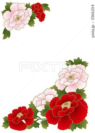 牡丹のイラスト素材 3366204 pixta イラスト 和柄 壁紙 花 描き方