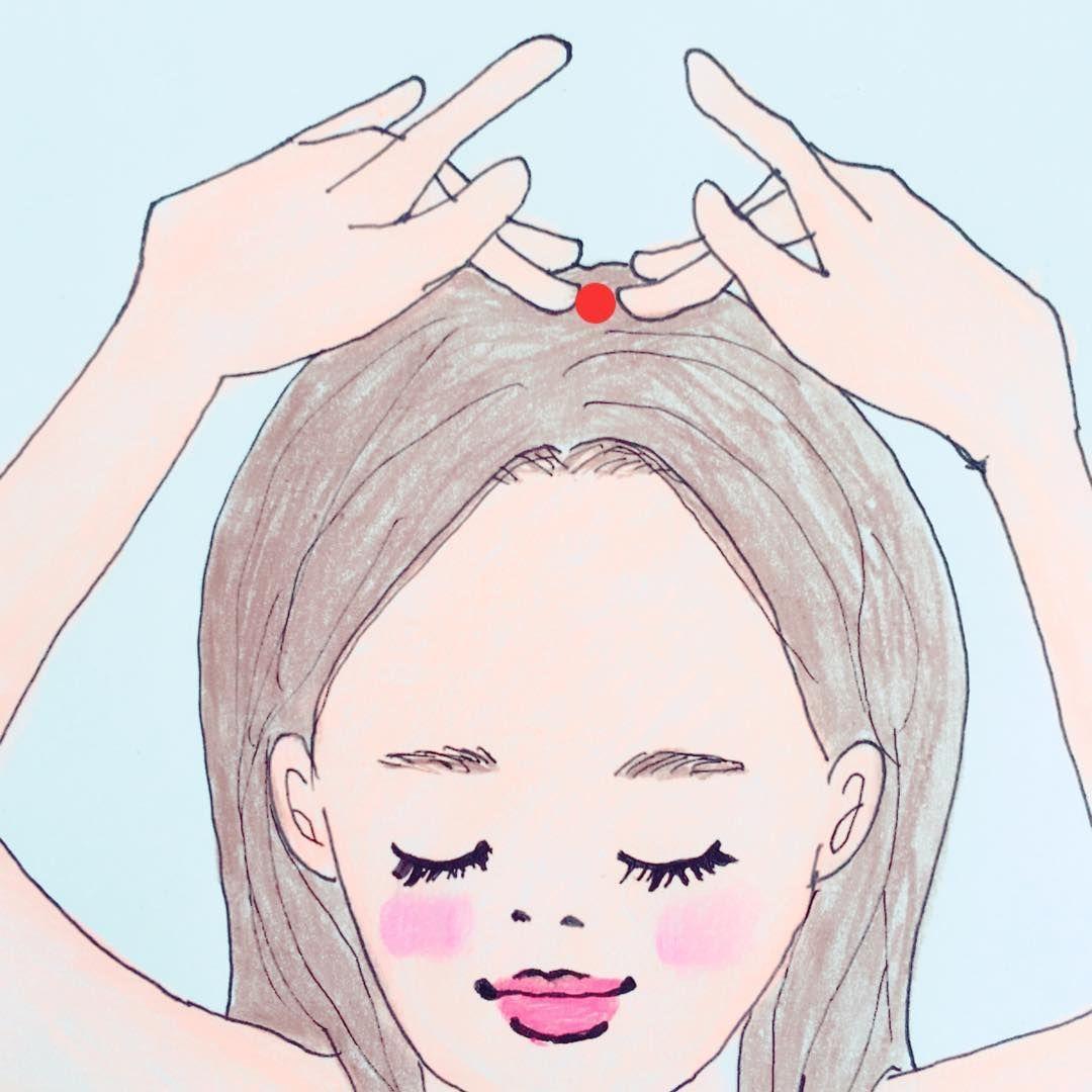 マッサージ 効果 頭皮