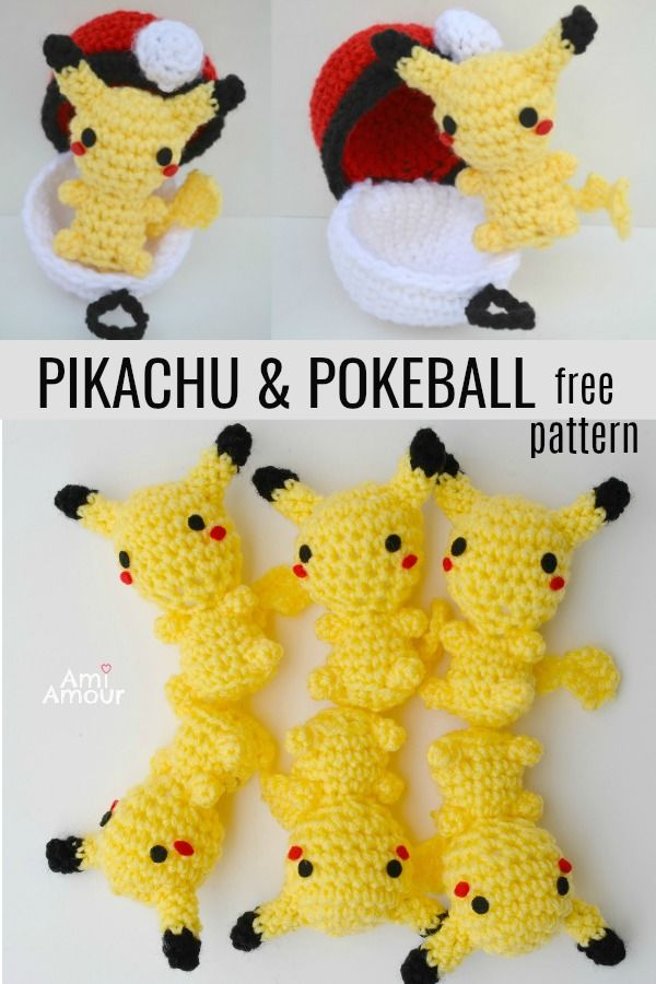 Pikachu and Pokeball Pod pattern - Ami Amour #freeamigurumipatterns