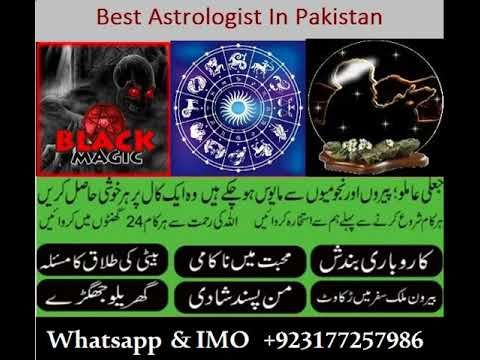 Online Spiritual Services and Astrology Consultancy Service