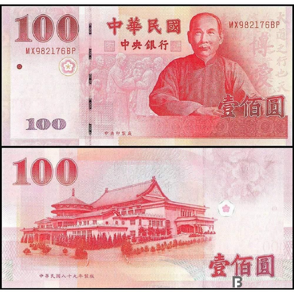 CHINA TAIWAN 100 Yuan Banknote World Paper Money UNC Currency Pick p-1991b