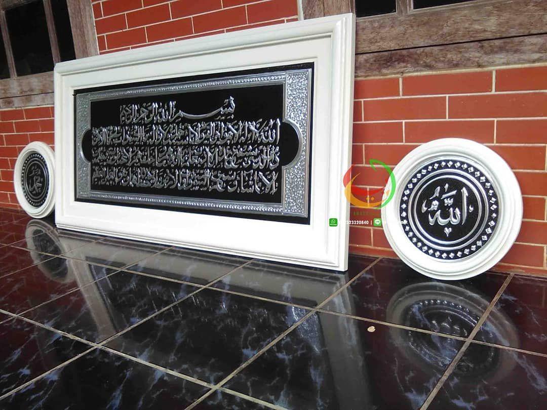 Pin On Kaligrafi Arab Abata Kaligrafi