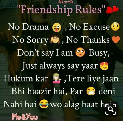 16 Trendy Ideas Funny Urdu Friends With Images Real Friendship Quotes Friends Quotes Funny Friendship Quotes Funny
