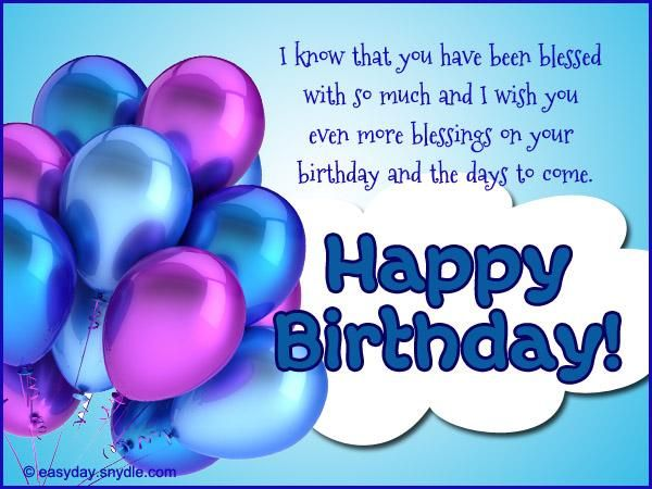Birthday Wishes Messages and Greetings – Greetings Birthday Wishes