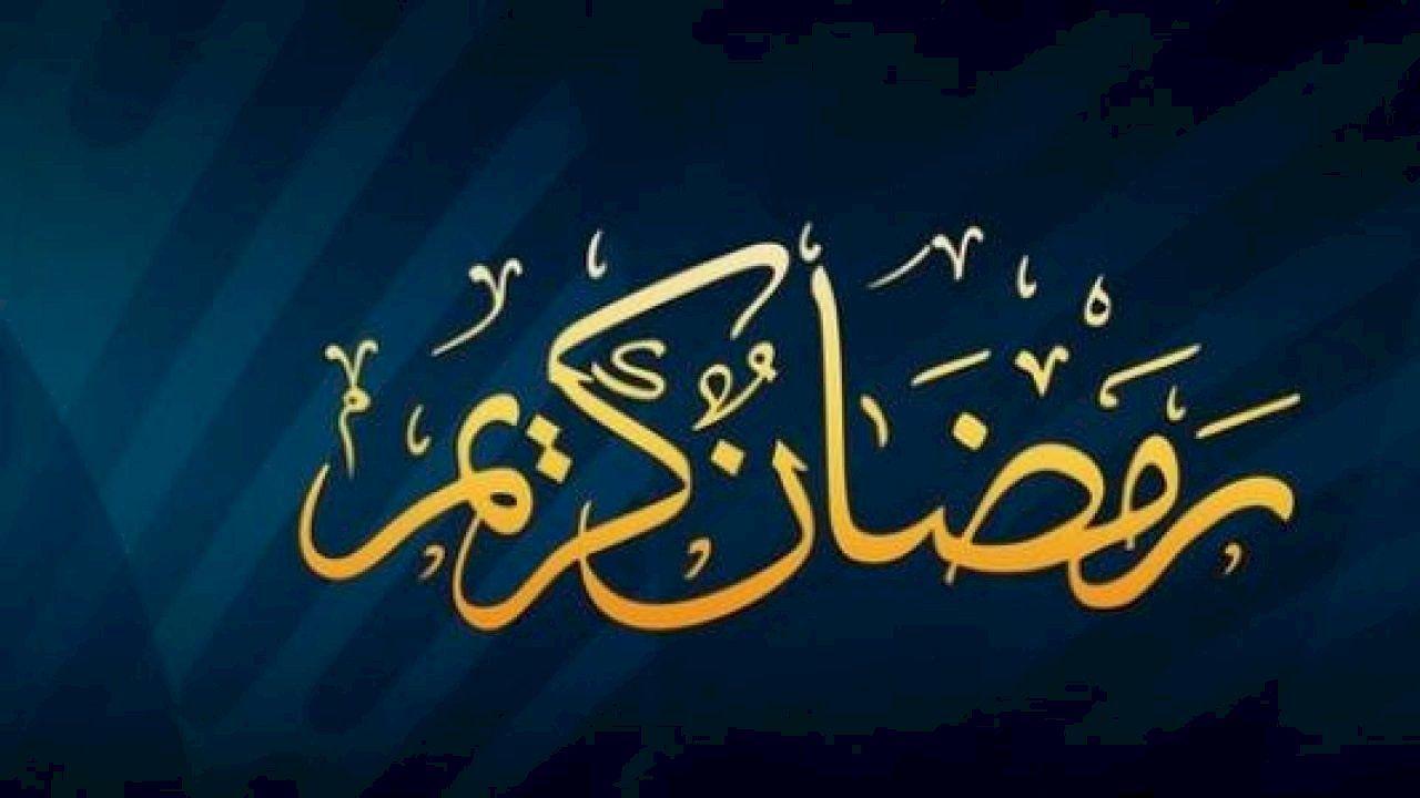 كيف اقضي وقتي برمضان Ramadan Neon Signs No Time For Me