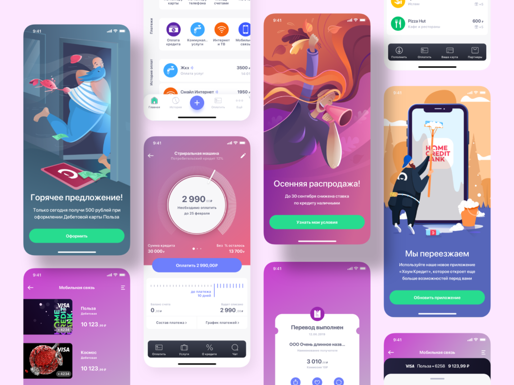Home Credit Bank App In 2020 With Images Banking App