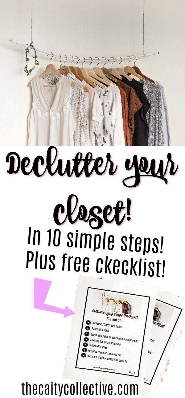 2fe3b830d8326fc935eb3a65b3c75d31 - How To Get Rid Of Clothes In Your Closet