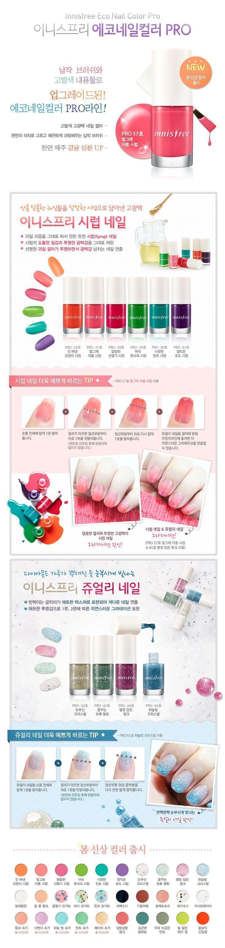 20 Best Of Nail Art Jakarta Innisfree Eco Nail Color Pro 20 Best Of Nail Art Jakarta Amazon Jade Nail Polish Glitter Nail Art Korean Nails Korean Nail Art