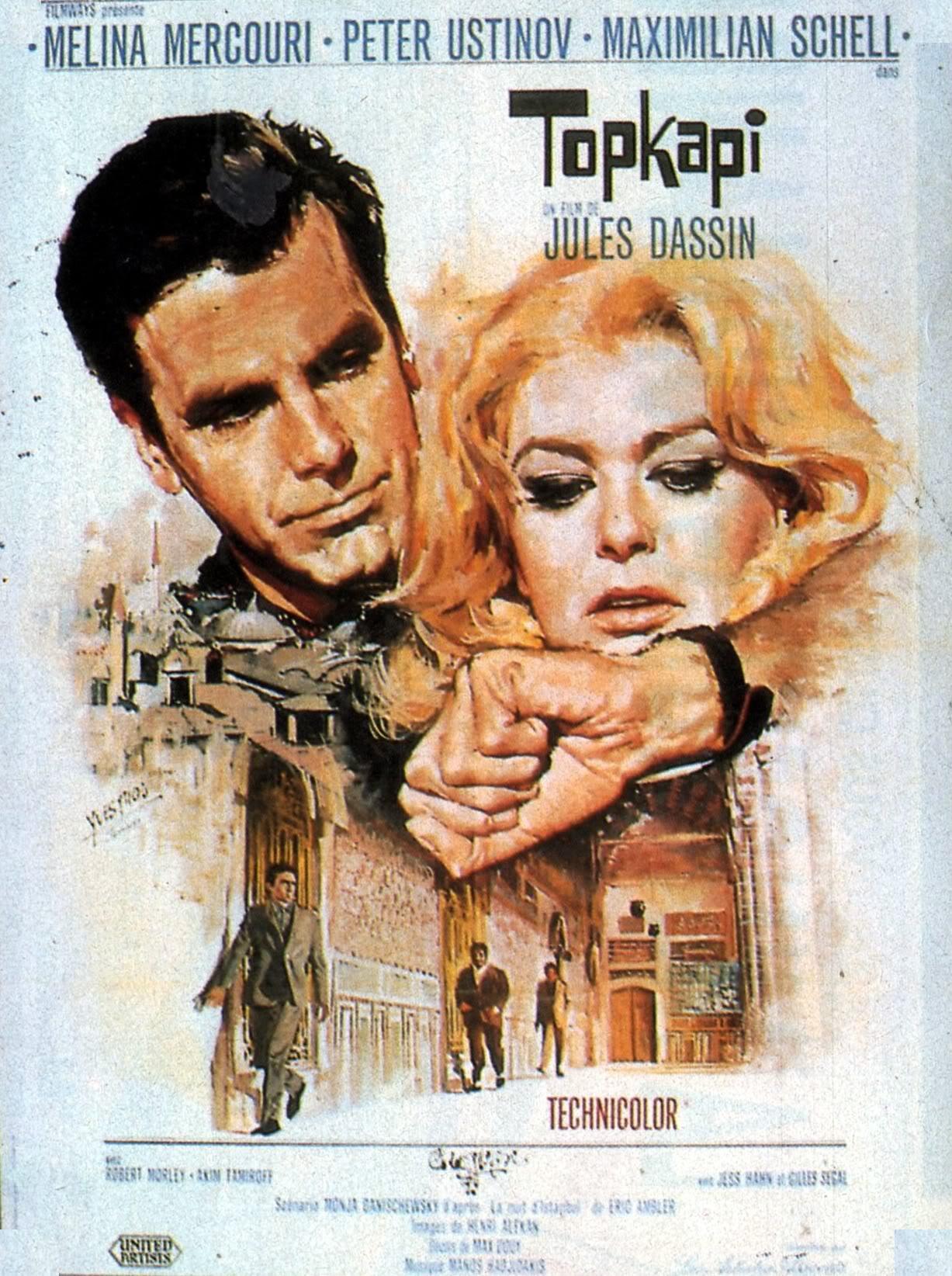 «Марни» — 1964