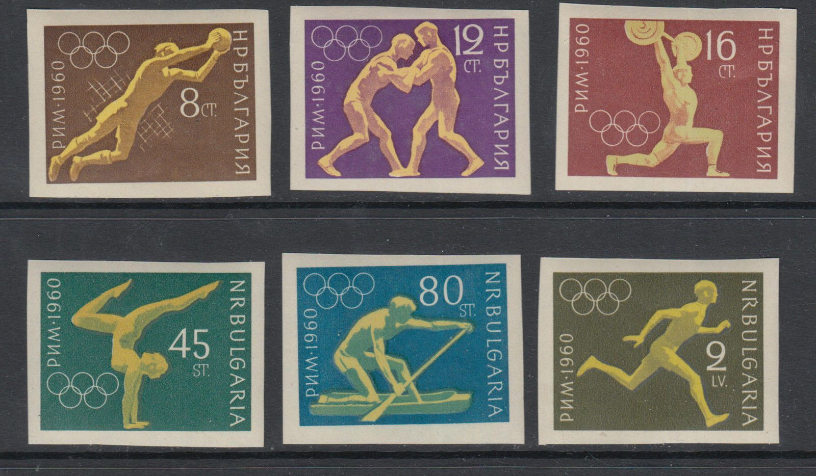 XG B919 Bulgaria 1960 Olympic Games Italy Rome '60 Football Imperf MNH Set | eBay