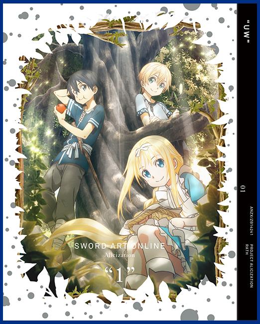 Bluray&DVD   TVアニメ「ソードアート・オンライン アリシゼーション」オフィシャルサイト アートの