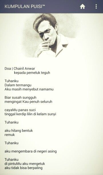 Chairil Anwar Doa Words Poetry Poem Poems