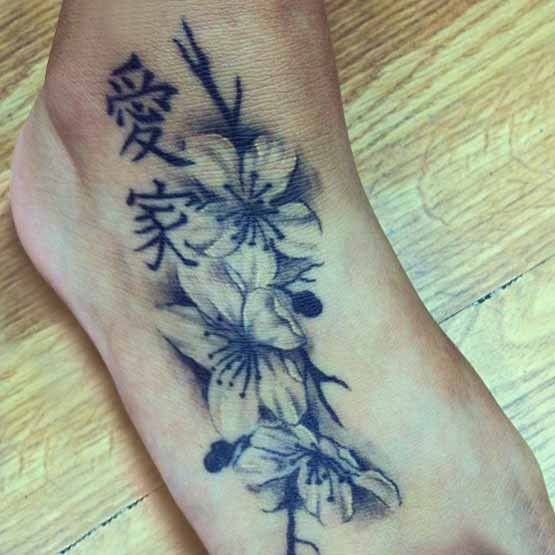 Cherry Blossom In Black And White Tattoos. With My