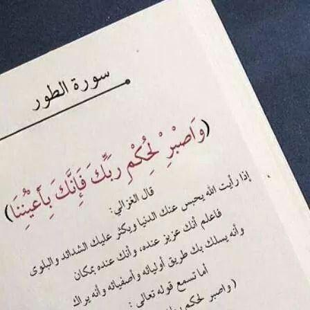 كم تشعرني هذه الآية بالطمأنينة Quran Quotes Islamic Quotes Quran Islamic Phrases