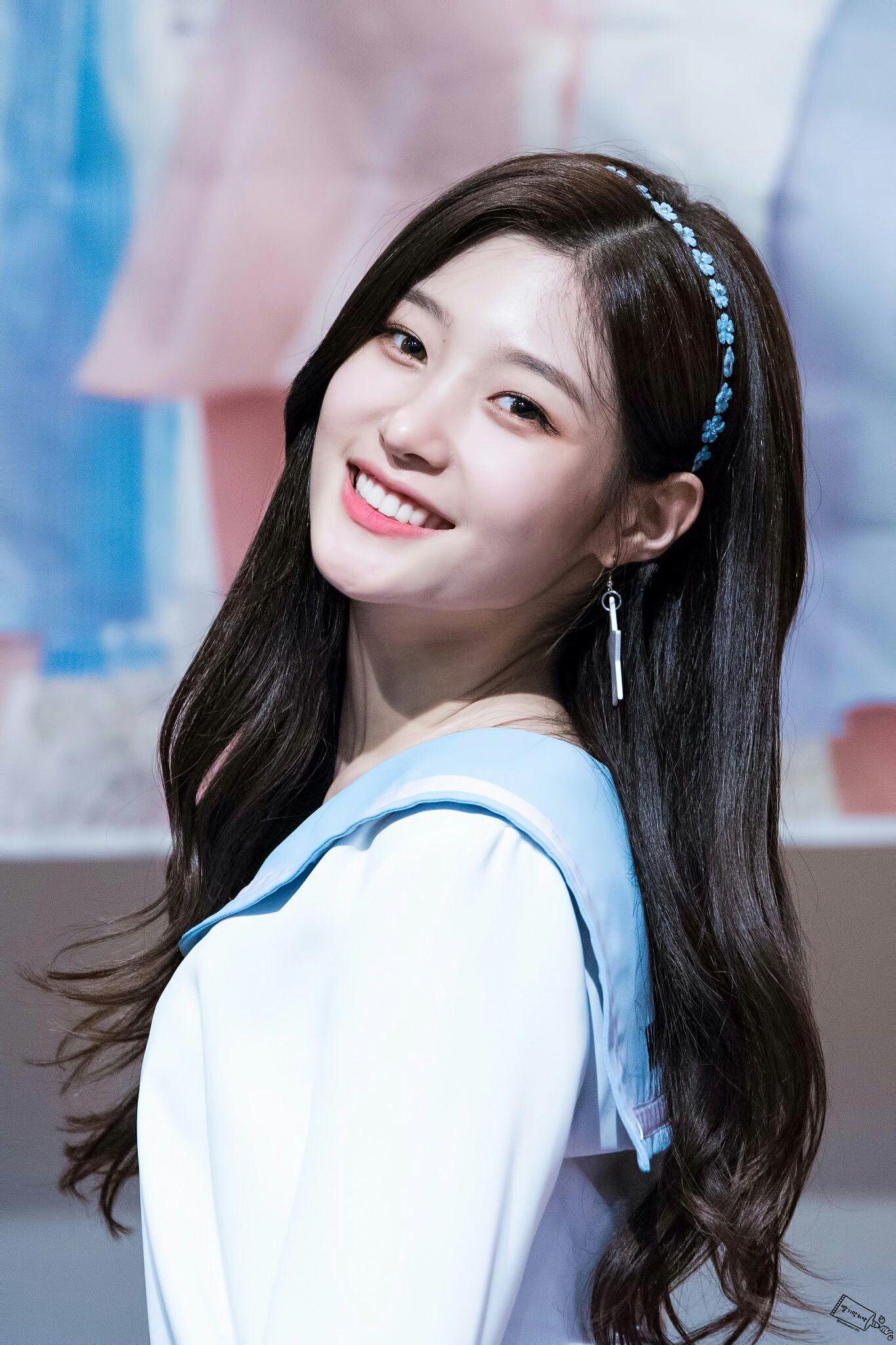 Jung Chaeyeon Aktris Selebritas Wanita