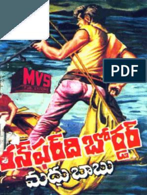 Madhubabu Detective Novels