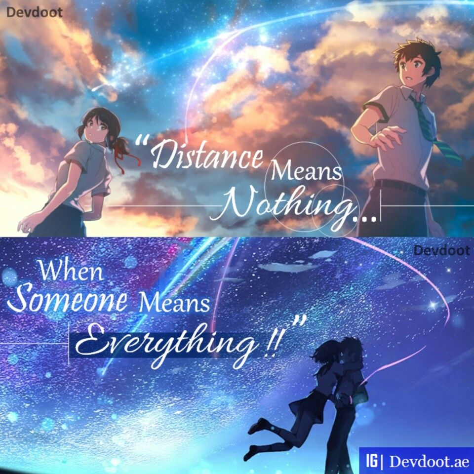 Anime Movie Kimi no Na wa (Your Name) Your name anime