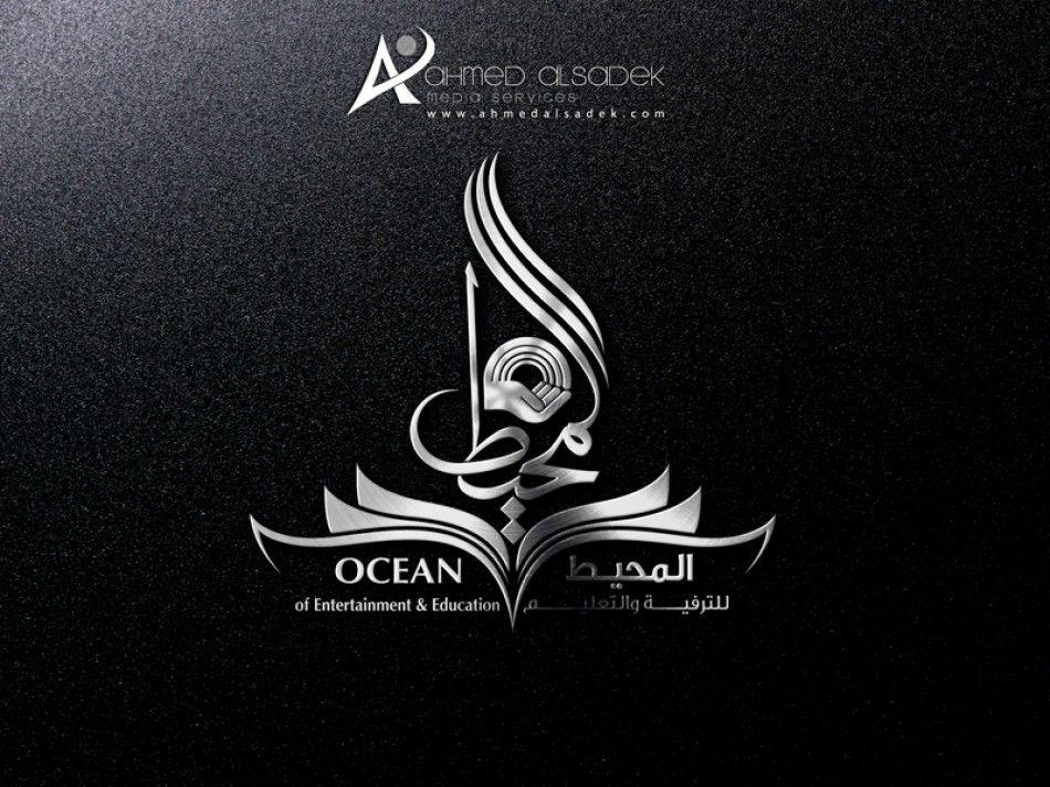 شعارات في الرياض محترف متميز 5 Arabic Calligraphy Ocean Art