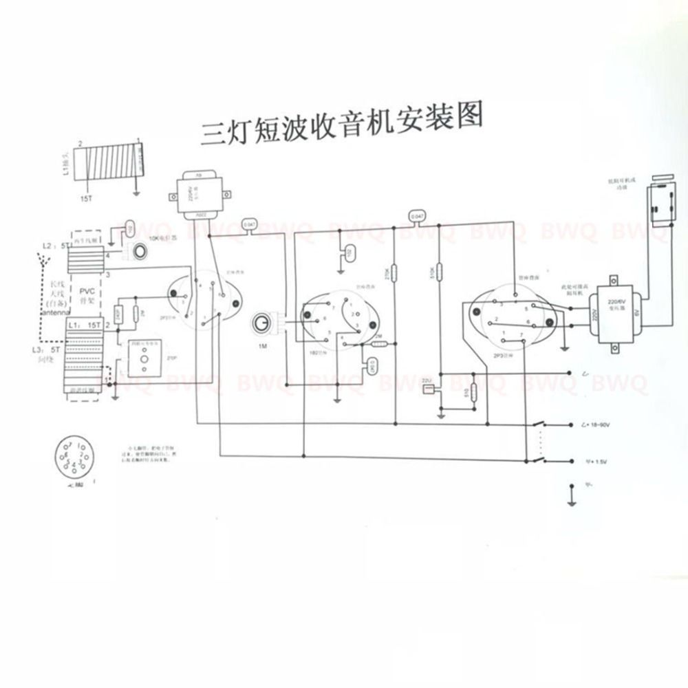 tube radio cw ssb receiver diy kit dc with the base no base three lamp [ 1000 x 1000 Pixel ]