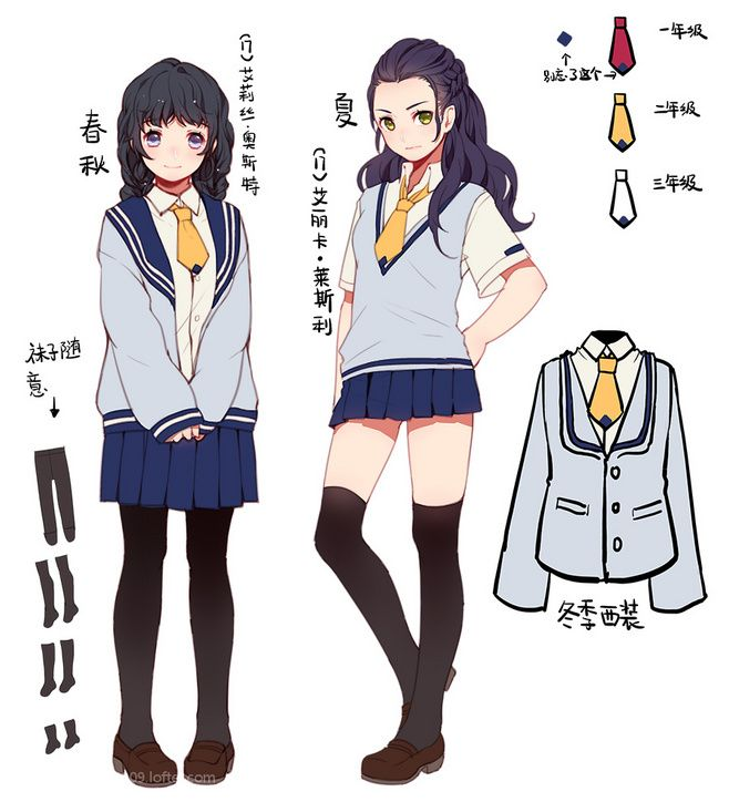 Uniforme Escolar Anime Uniform Anime Outfits Anime Character
