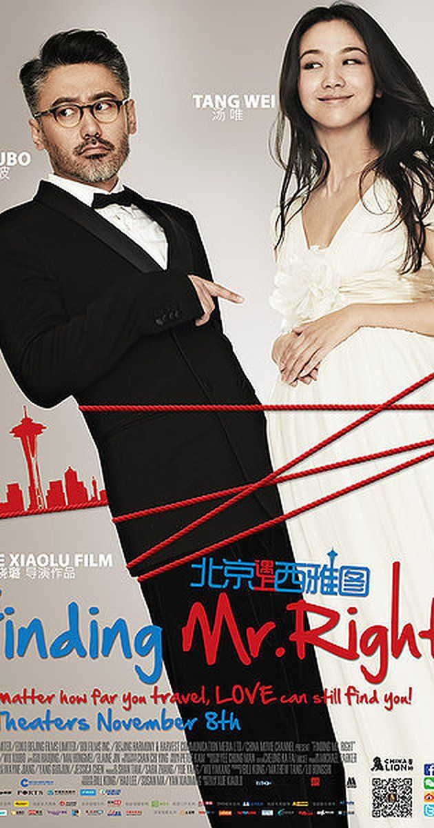 Finding Mr.Right - Chinese movie- It wasnt the best movie