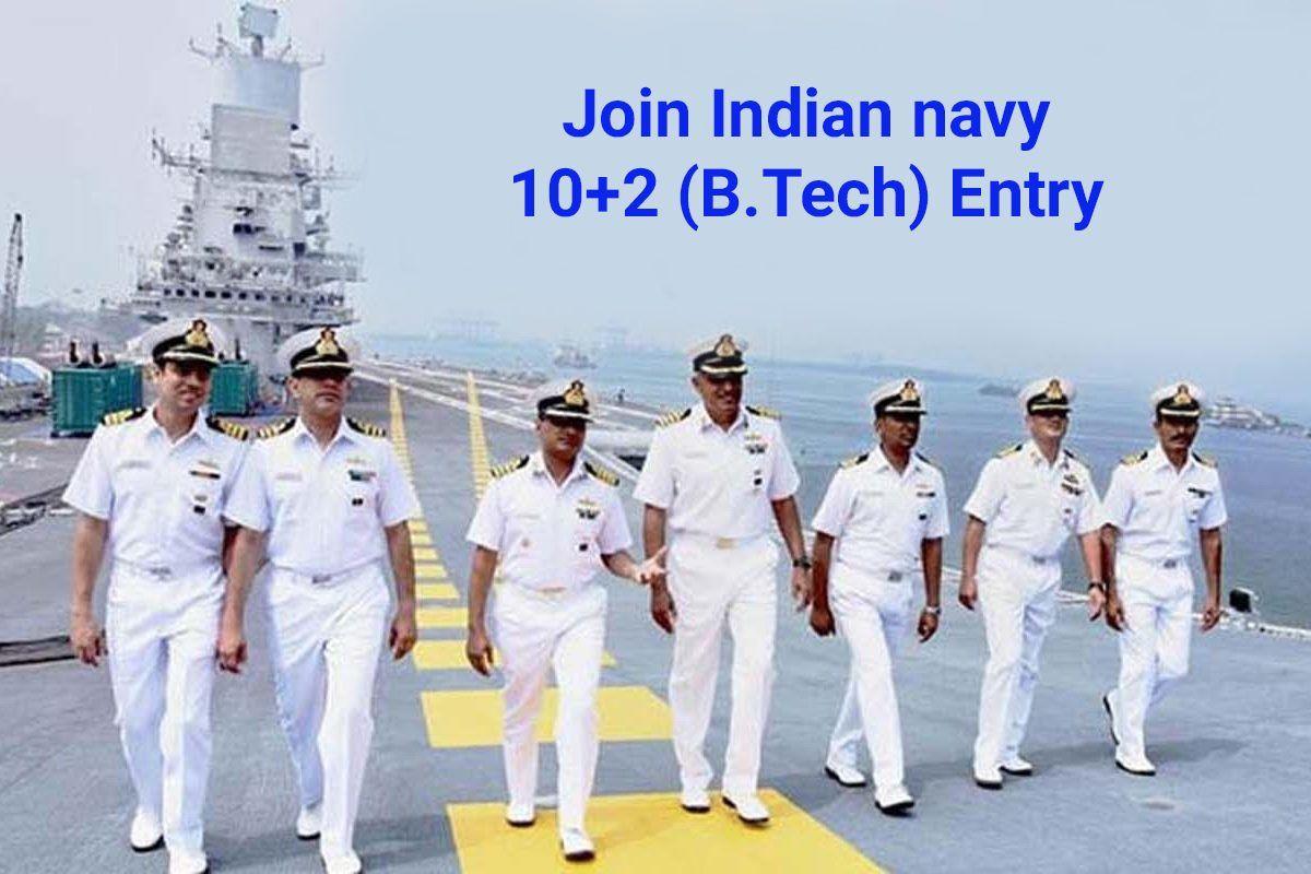 Nausena Bharti Indian Navy Navy Jobs Navy Sailor