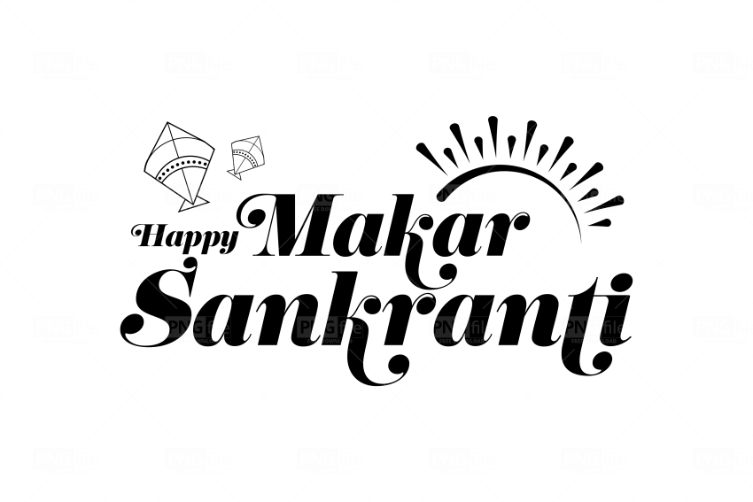 Happy Makar Sankranti Text Png Photo 651
