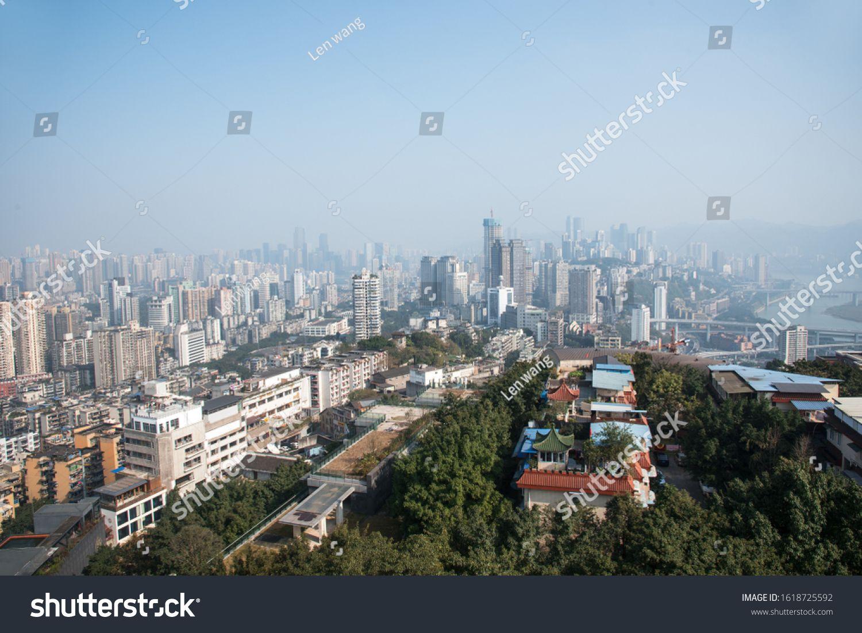 China Chongqing City Skyline Buildings Scenery #Sponsored , #Sponsored, #City#Chongqing#China#Scenery
