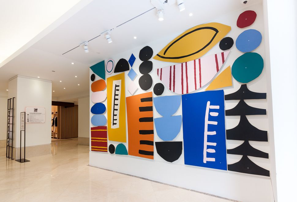 Le Bon Marché Le Souk In 2019 Mural Art Artwork Art