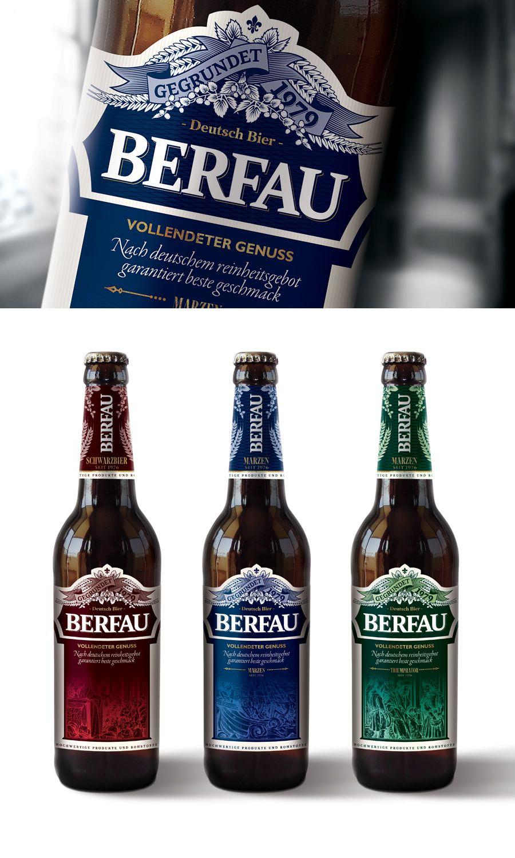 Package Beer www.supremumdesign.com