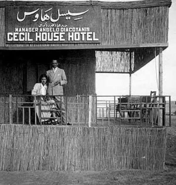 عروسين يقضون شهر العسل فى فندق سيسيل برأس البر 1943 Life In Egypt Egypt Old Egypt