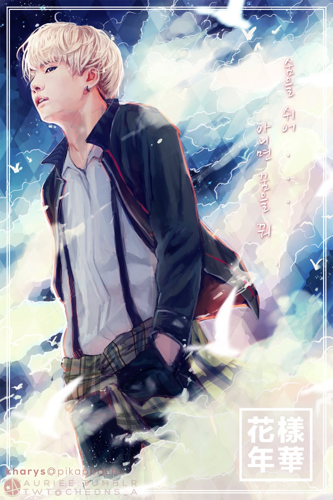 Suga iphone wallpaper tumblr - Intro Suga Fanart Collaboration With Progress Gif Here Please Do Not Edit Or Repost Without Permission