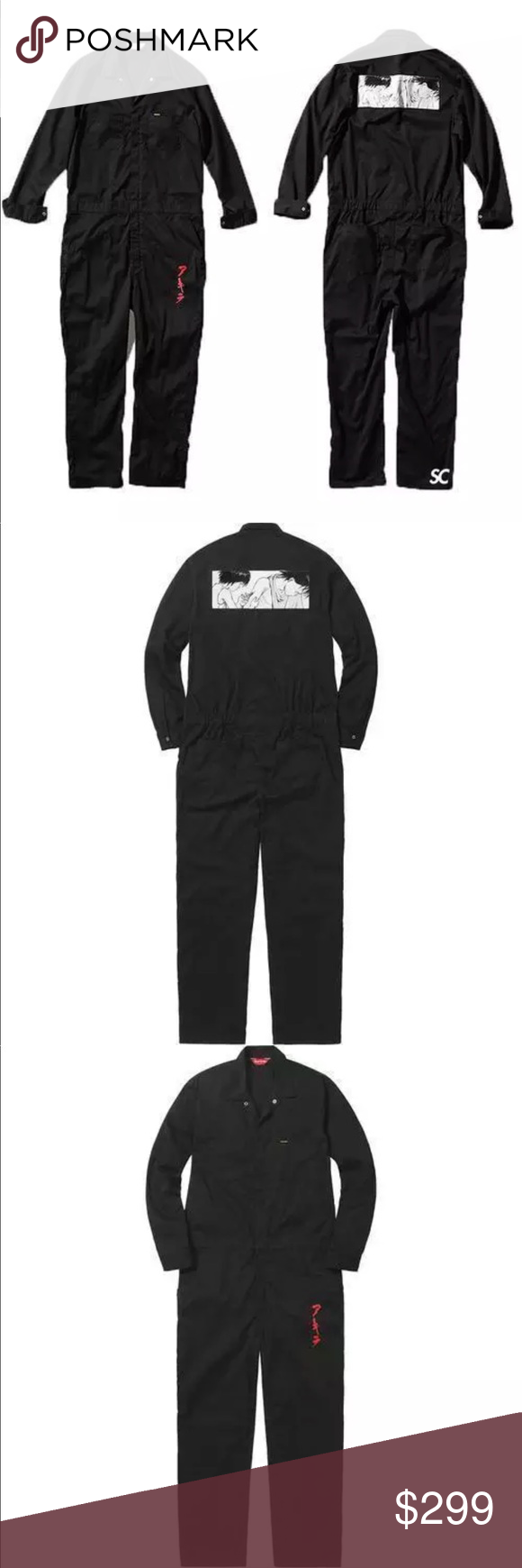 best website 37b7d 5279a SUPREME AKIRA Coveralls Don t miss out on these hard to find SUPREME x AKIRA  Coveralls from the F W 17 collabs! Size L. Black.